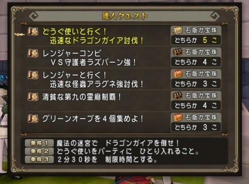 2015-12-6_8-2-7_No-00.jpg