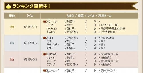 2015-12-7_0-19-8_No-00.jpg