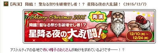2015-12-7_12-32-51_No-00.jpg