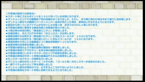 2015-12-9_11-5-19_No-00.jpg