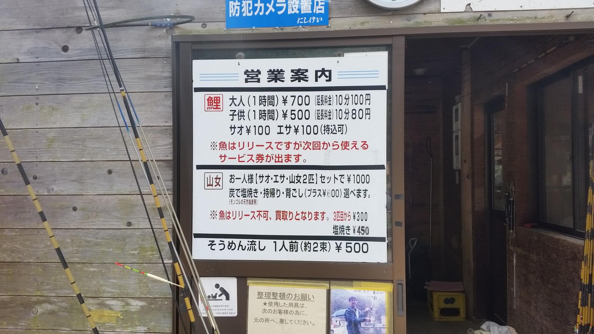 20160327_112600.jpg