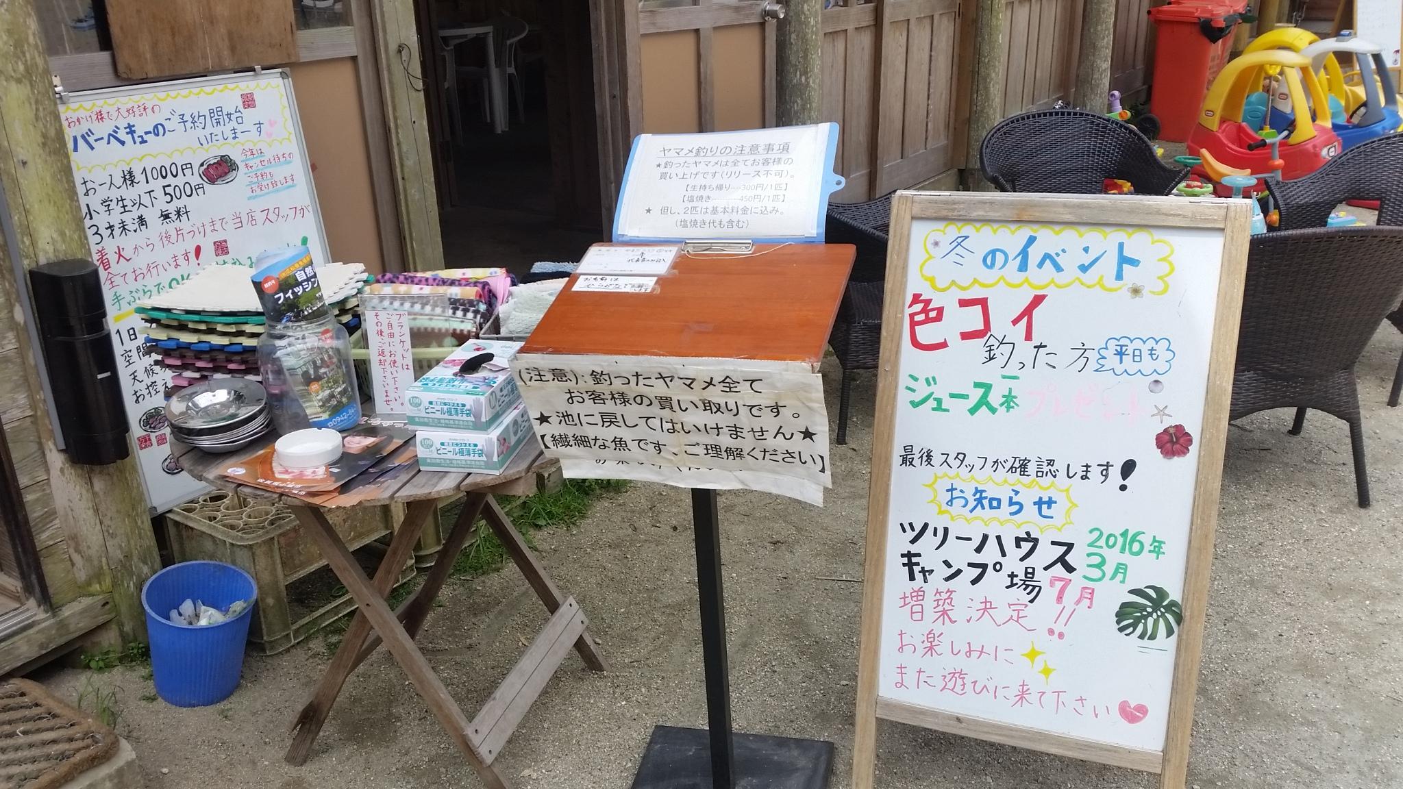 20160327_112607.jpg