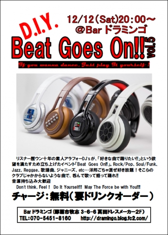 Beat Goes On5