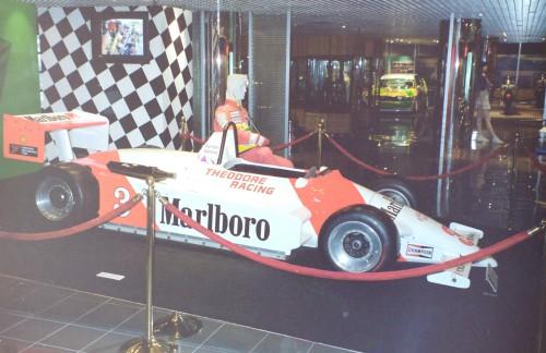 Ayrton_Senna_Macau_Grand_Prix.jpg