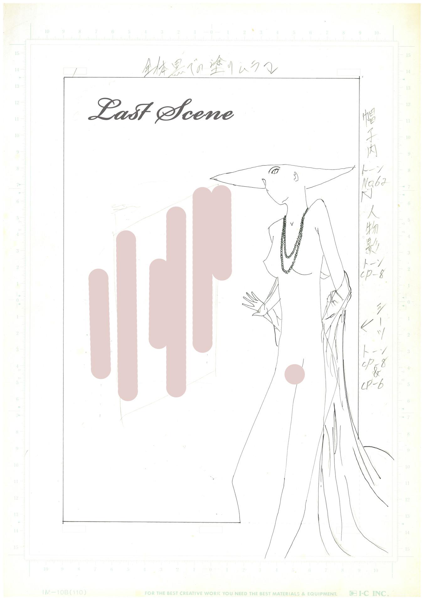 Last Scene 01 表紙