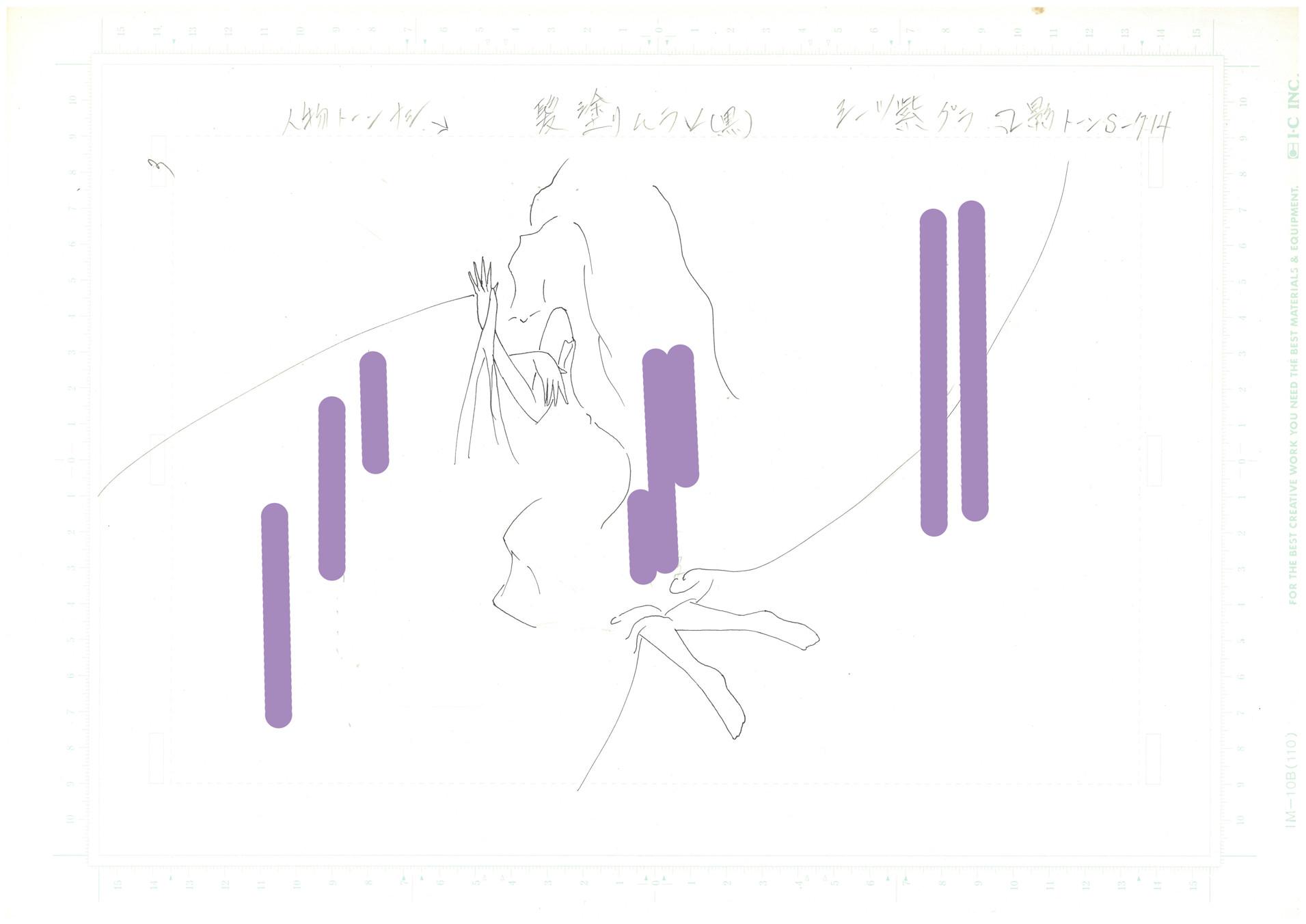 Last Scene 02 紫の流用