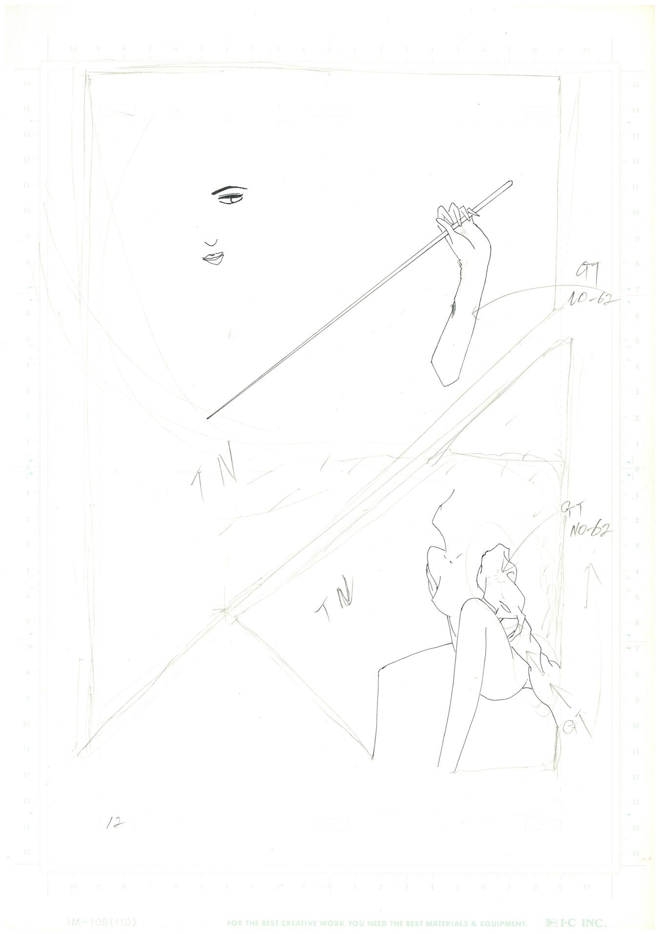 Last Scene 09 ムチと自慰