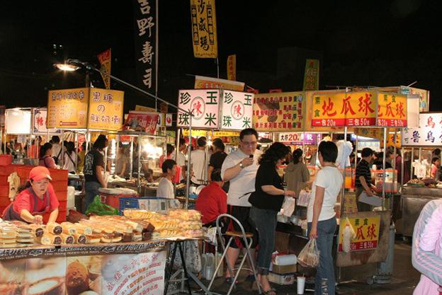 20151116 台南 夜市 21㎝tainang2