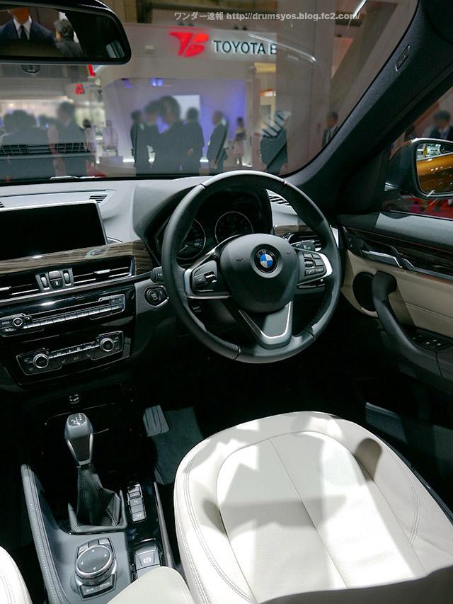 BMWX1_04.jpg