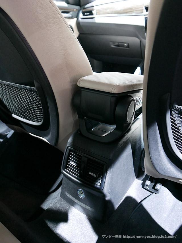 BMWX1_05.jpg