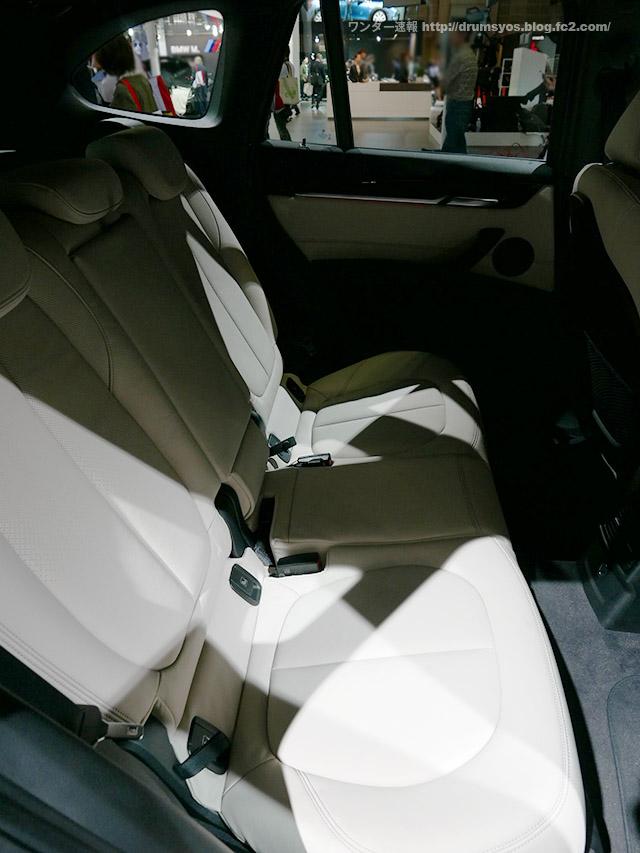 BMWX1_08.jpg