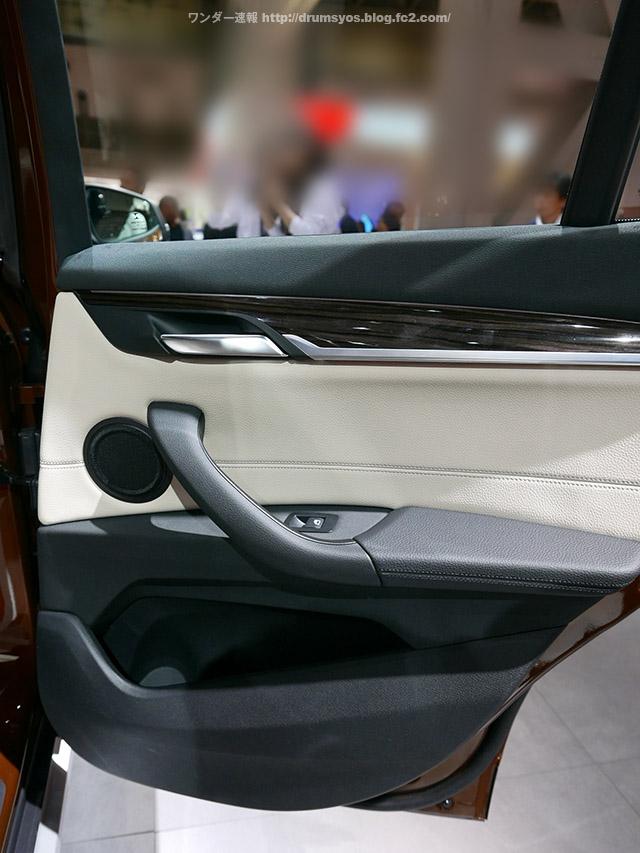 BMWX1_11.jpg