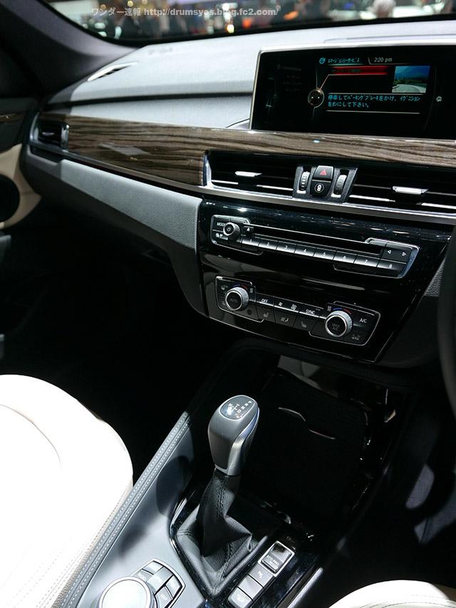 BMWX1_26.jpg