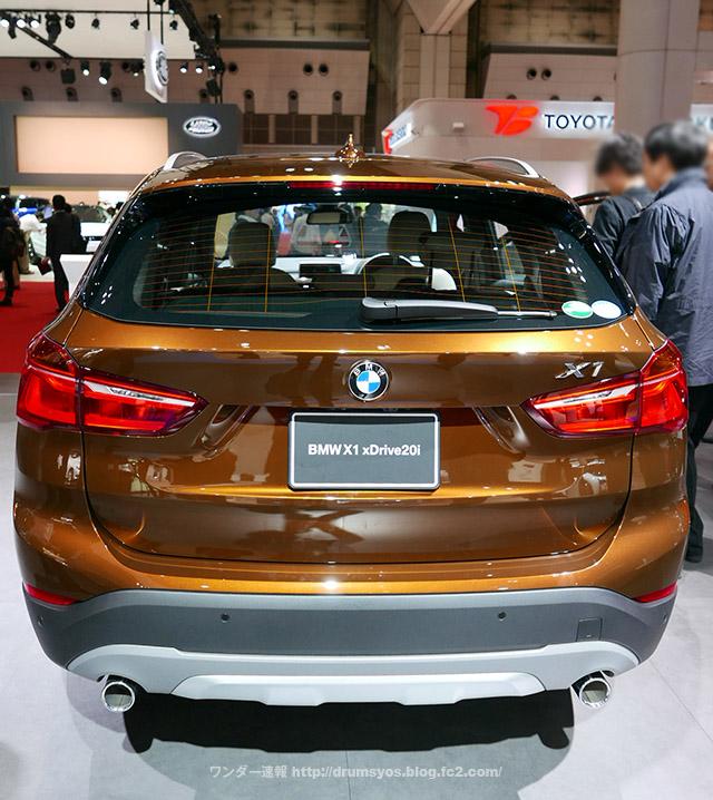 BMWX1_40.jpg