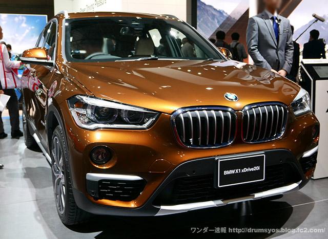 BMWX1_46.jpg
