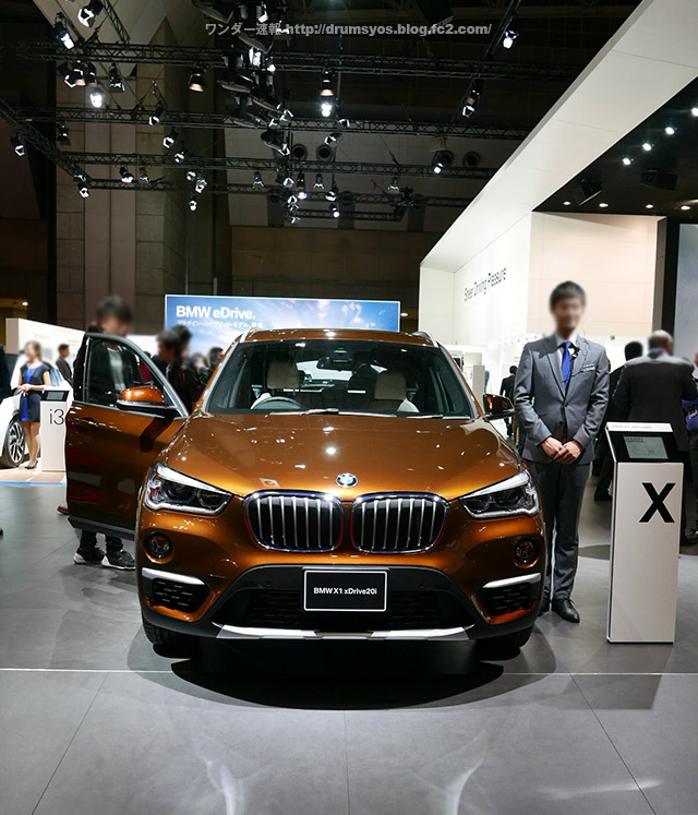 BMWX1_49.jpg