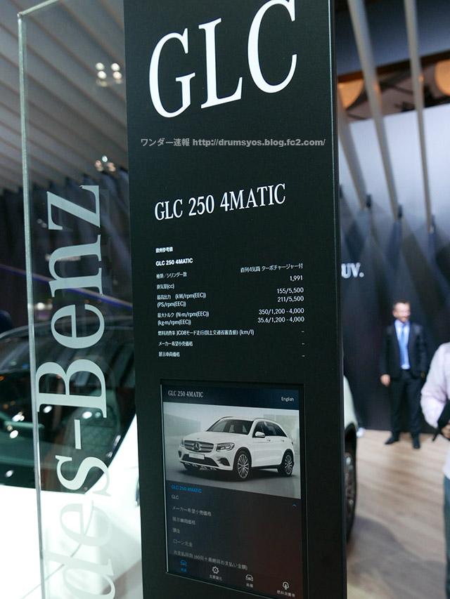 GLC01.jpg