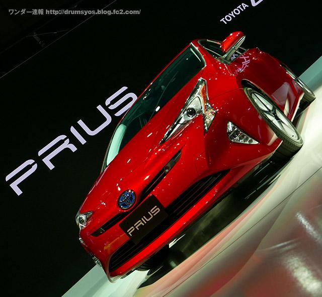 PRIUS_05.jpg