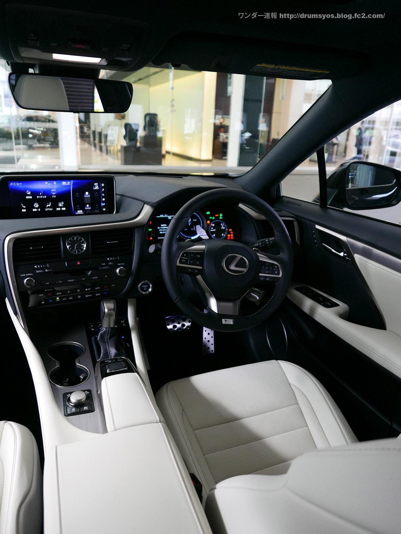新型レクサス RX 試乗インプレッション 内装の評価は?運転席周りをチェック!1 | ワンダー速報
