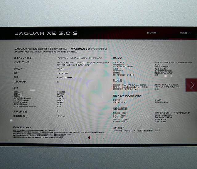 XE15.jpg