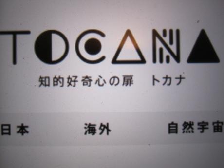 IMG_55812012_easter_kashiwa_easterkashiwa.jpg