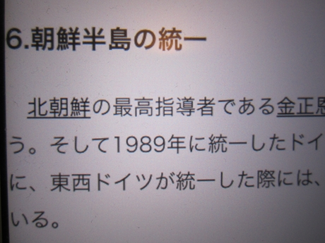 IMG_55832012_easter_kashiwa_easterkashiwa.jpg