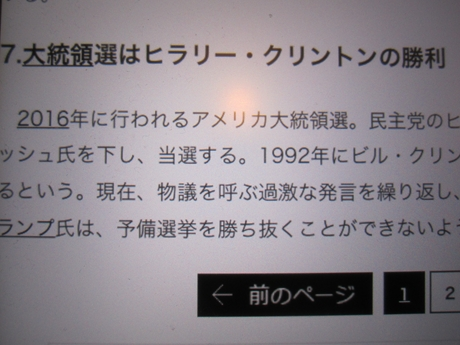 IMG_55852012_easter_kashiwa_easterkashiwa.jpg