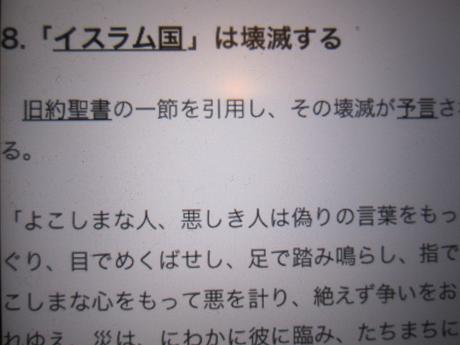 IMG_55872012_easter_kashiwa_easterkashiwa.jpg