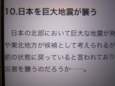 IMG_55882012_easter_kashiwa_easterkashiwa.jpg
