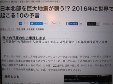 IMG_55912012_easter_kashiwa_easterkashiwa.jpg