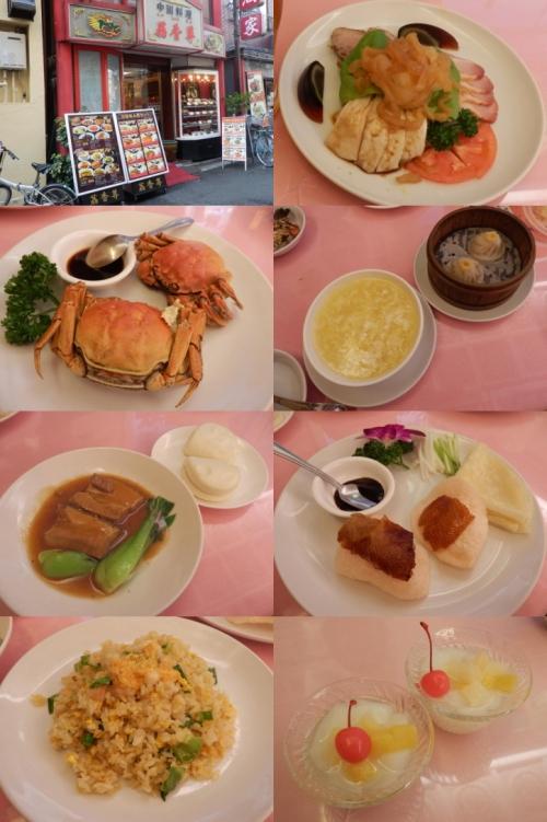 gourmet-kanagawa-b21.jpg