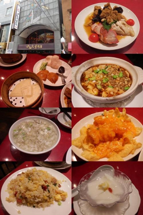 gourmet-kanagawa-b22.jpg
