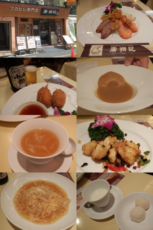 gourmet-kanagawa-b23.jpg