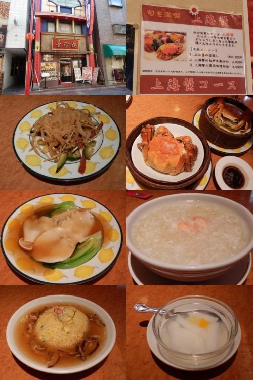 gourmet-kanagawa-b24.jpg