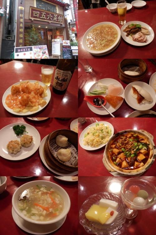 gourmet-kanagawa-b25.jpg