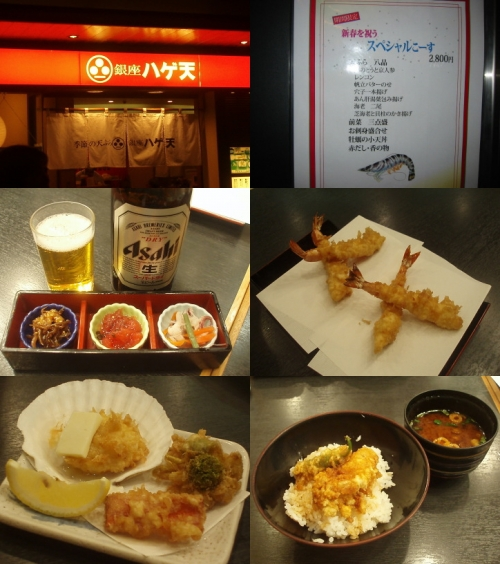 gourmet-tokyo-b03.jpg