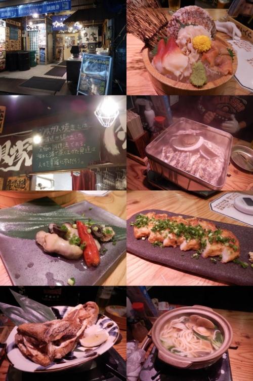 gourmet-tokyo-b16.jpg
