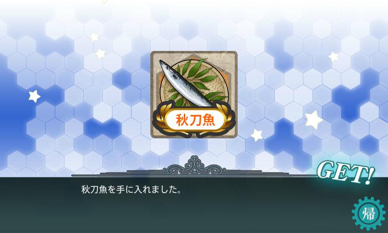 艦これ-056