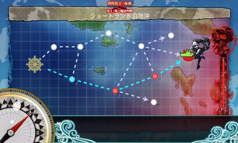 kancolle_20151118_232859.png