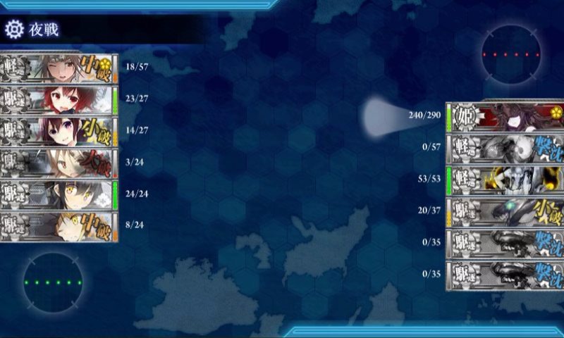 kancolle_20151119_212753.png
