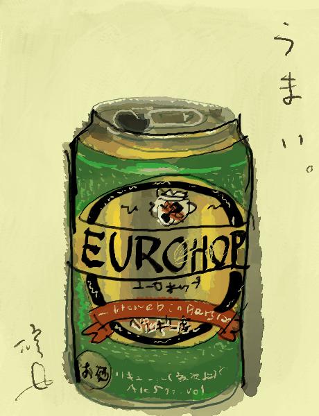 eurohop.jpg