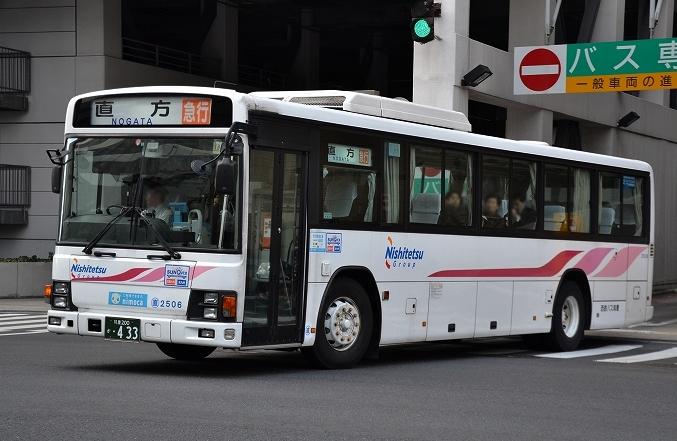 nnr-net. ~西鉄バス情報系サイ...