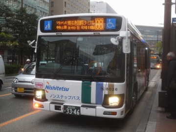 nnr450z.jpg