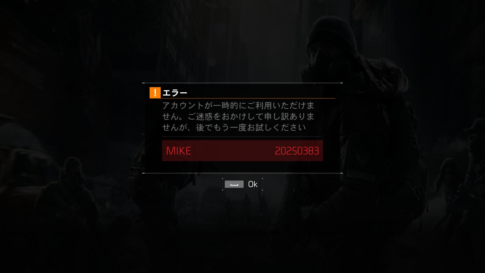 division_05.jpg