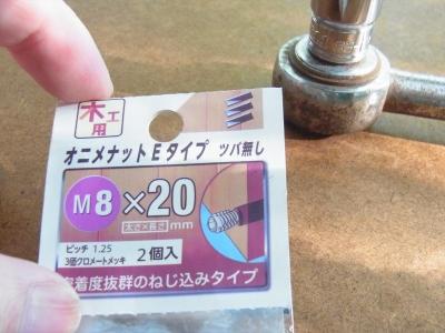 R0021834_R.jpg