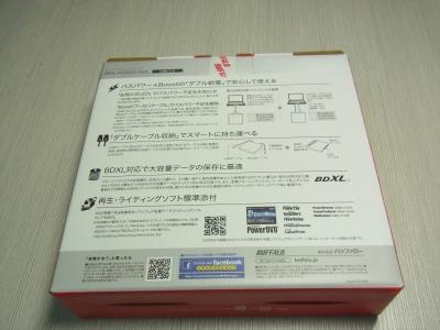 BRXL-PC6VU2-WHC