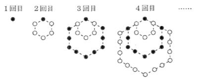 2016futaba_3_01.png