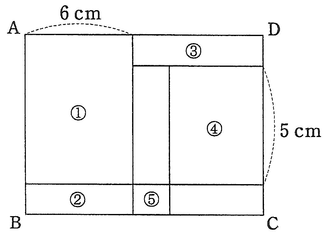 kangaku2_2(1).png