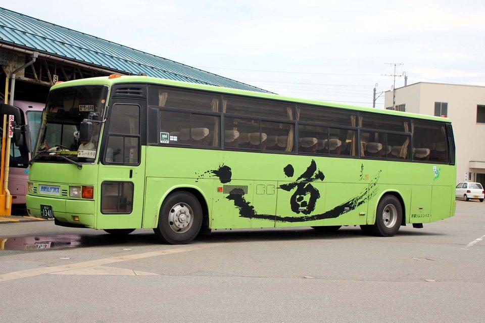 京福リムジンバス か1341