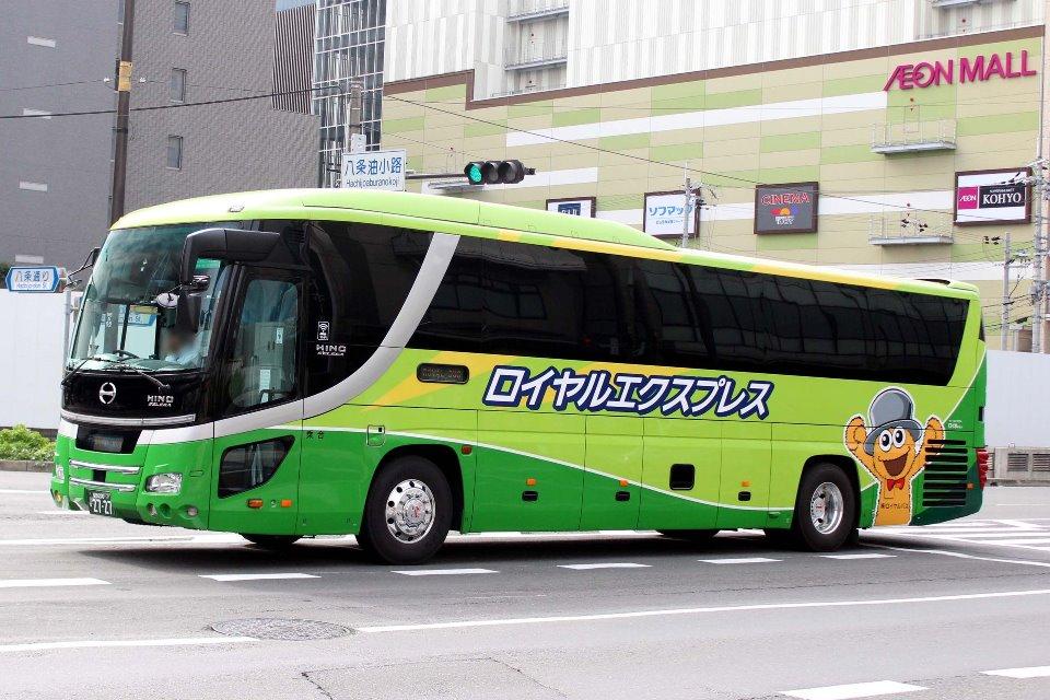 ロイヤルバス か2727